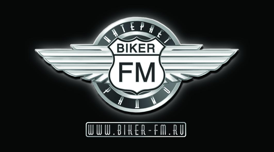 Biker-Fm.ru Интернет-Радио Biker-FM! Радио сделано байкерами для байкеров